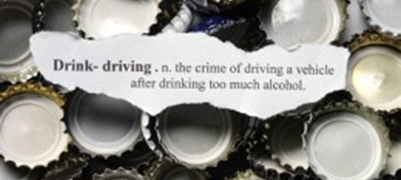 2012 DUI Legislative Changes: A Year In Review.