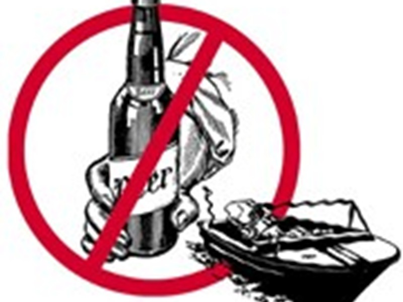 Boating Under The Influence (B.U.I) & A Notable Change In The Reckless Driving Statute When DUI Was The Initial Charge