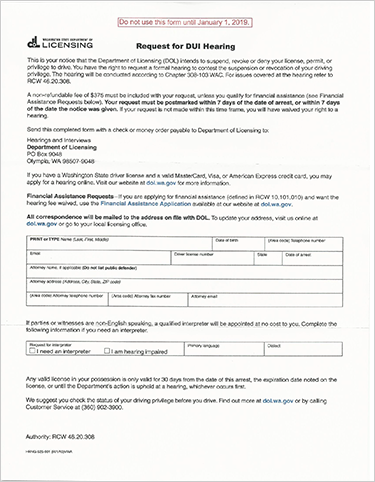 2019 request for dui hearing form